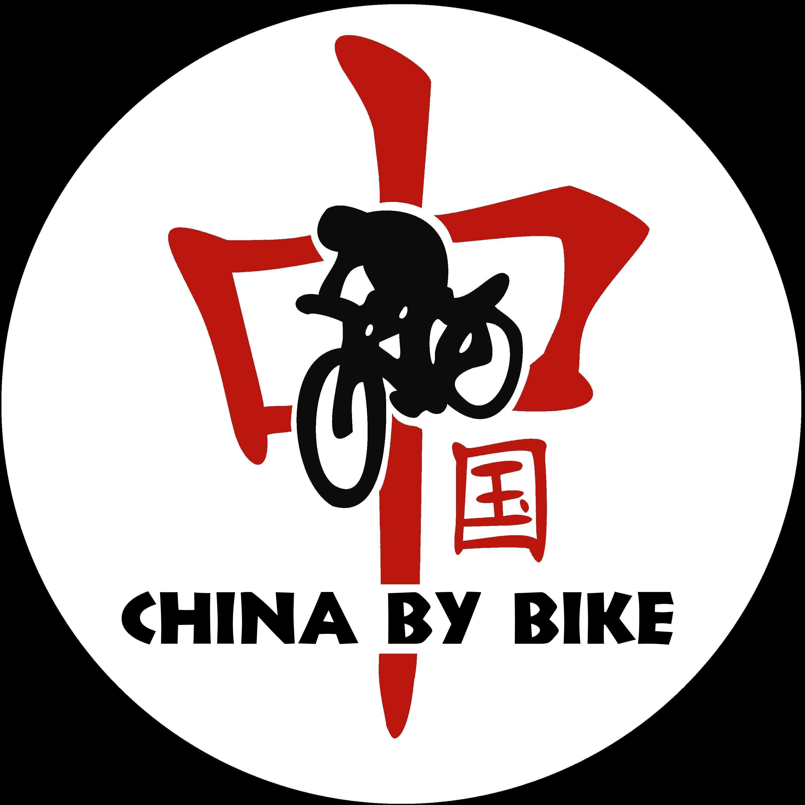 Radreisen in Asien